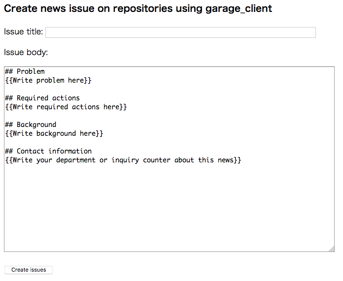 Create news issue on repositories